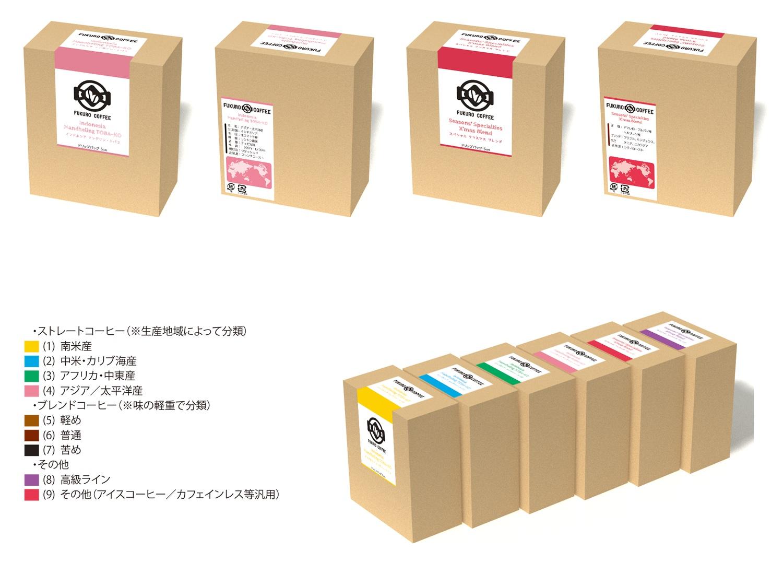 Fukuro Coffee, proposta di des...