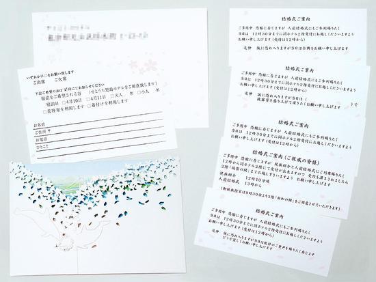 invitation set for wedding ceremony