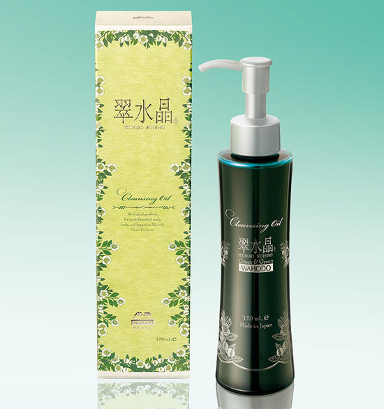 Cleansing Oil Box image