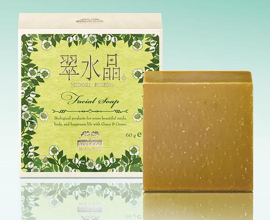 Facial Soap Box image