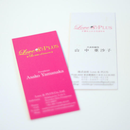 BusinessCard for Love Plus