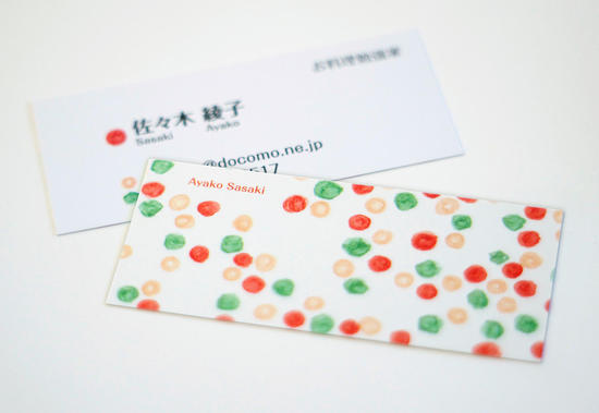 BusinessCard design for cooking researcher