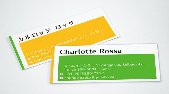 BusinessCard with personal color