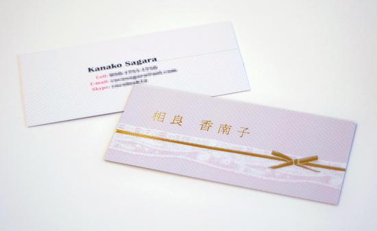ゴールド・リボンのカード