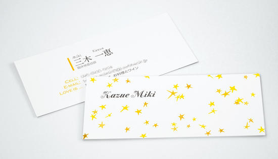 stars image of BusinessCard-A