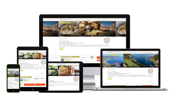 WordPress サイト構築; イタリア食文化協会