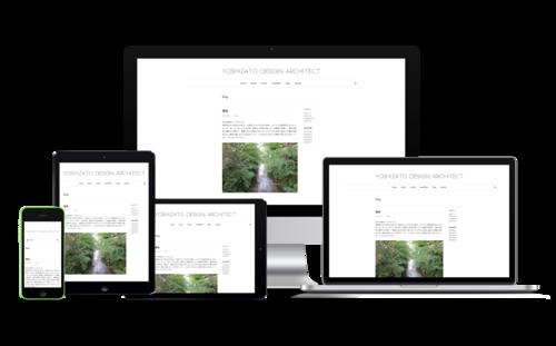 YoshizatoDesign-blog_page.png